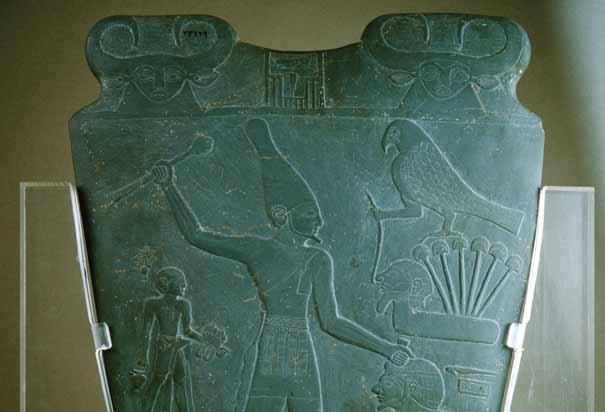 Egyptian Aliens Drawings Prev